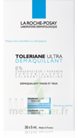 Toleriane Solution démaquillante yeux 30 Unidoses/5ml à REIMS